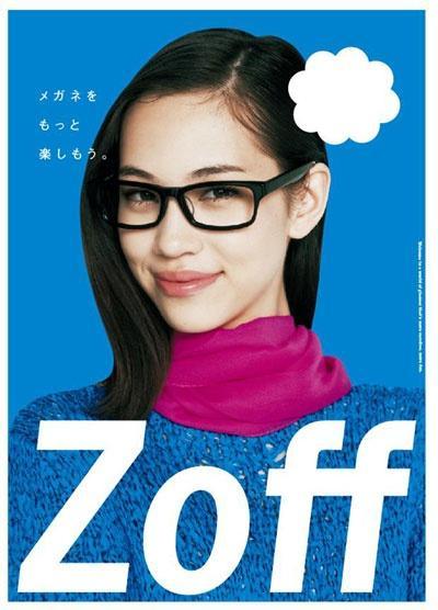 「Zoff」CMでダンスする美人モデルは誰?
