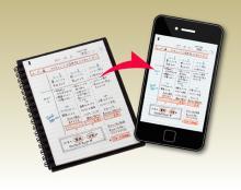 コクヨ、紙に書いたメモをスマートフォンに取り込めるノート+アプリ「CamiApp」を発表