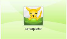 Androidスマートフォンをパソコンにつないでアプリをダウンロードする新サービス「smapoke」を使ってみた【レポート】