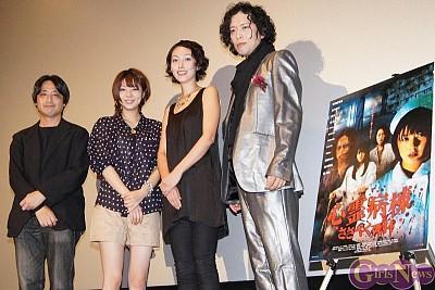 芳賀優里亜 霊感が強いので撮影中はいろんな声が聞こえました