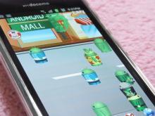 【最近のオススメ「Androidアプリ」特集:2011年11月7~20日編】