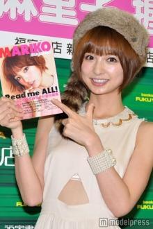 AKB48篠田麻里子、初編集長の書籍が大ヒット 続編を熱望する声多数