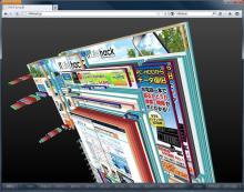 最新のFirefoxが登場! Firefox 11日本語版が公式リリース