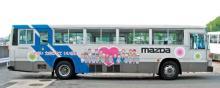 マツダの社内バス、運行本数は都バス並み?