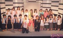 加藤沙耶香 出演舞台「笑劇コスメ」が開幕! コスプレでファンの心をわしづかみ