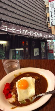 伝説の味「辛来飯」の銀座「ニューキャッスル」あと一週間で閉店!