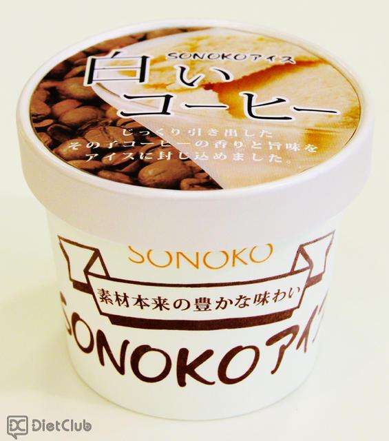 コーヒー味の白いアイス?!「美白」テーマの新感覚アイス発売コラム新着ニュース編集部のイチオシ記事この記事もおすすめコラムアクセスランキング