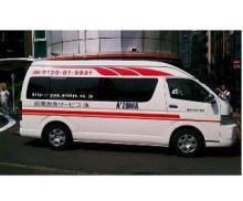 体の不自由な人のための「安全で安心な足」を目指す-民間の救急車の現状