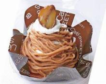 栗の甘さ&食感にうっとり♪ ローソンから「モンブラン」「秋味ロールケーキ」発売