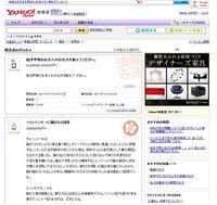西洋甲冑の手入れ方法とは? 「Yahoo!知恵袋」のベストアンサーが詳しすぎる