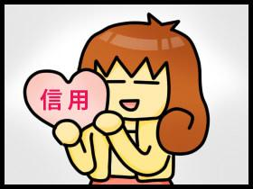 http://stat.news.ameba.jp/news_images/20120915/10/43/71/j/o02800210kaisha145927_pho01.jpg