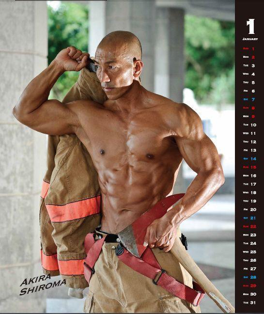 セミヌードが眩しい、沖縄消防士による筋肉美カレンダーコラム新着ニュース編集部のイチオシ記事この記事もおすすめコラムアクセスランキング