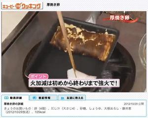 http://stat.news.ameba.jp/news_images/20121029/19/5a/de/j/o0300024011266-1351492654.jpg