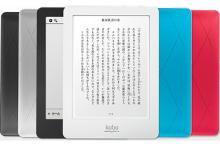 楽天グループのKobo、電子ブックリーダー「kobo glo」と「kobo mini」を日本で発売