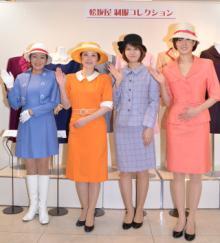 東京都・松坂屋銀座店、回顧展でデパガの制服コレクションをお披露目