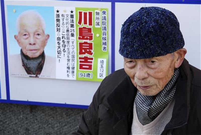 94歳の新人が衆院選出馬、葬式代切り崩し当選目指す