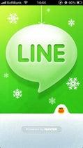 「LINE」、2013年春にもビデオ通話機能を実装する模様(産経ニュース)