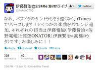 パズドラのサントラ販売!? 作曲家・伊藤賢治さんがTwitterで明かす