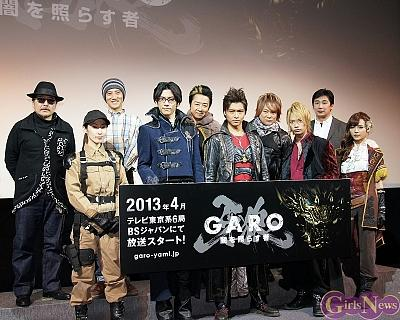 南里美希・佐藤寛子が牙狼の世界へ・「牙狼<GARO>~闇を照らす者~」製作発表会