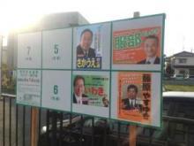 【現地レポート】維新の会「兵庫攻め」第1ラウンドの伊丹・宝塚市長選で大惨敗