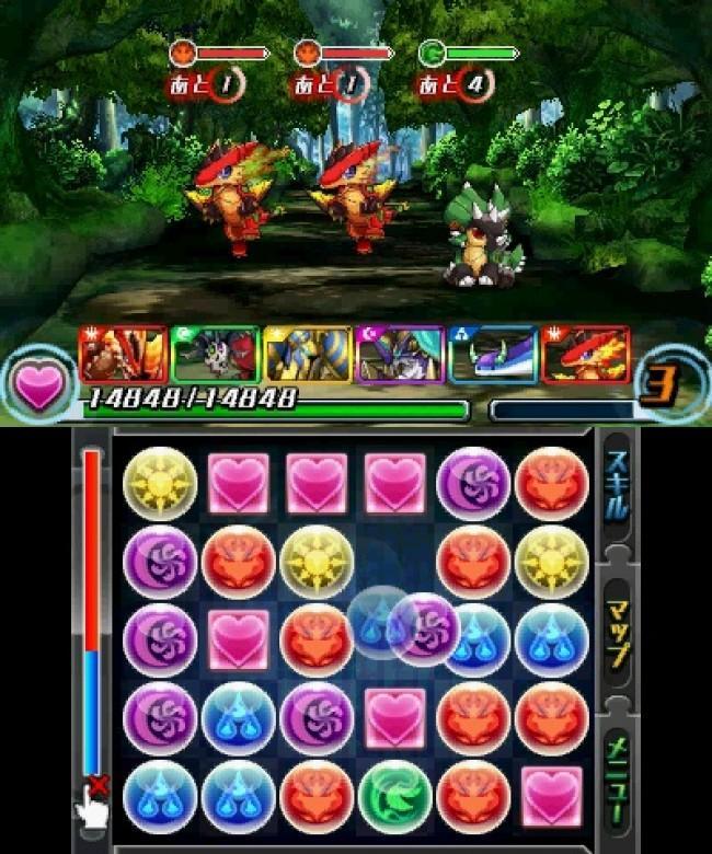 Amazon | パズドラZ - 3DS | ゲーム