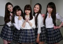 グラドルユニット「ミルキー☆クラウン」がデビュー!