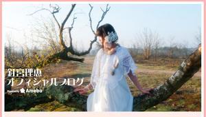 声優の釘宮理恵さんがブログを開始 ファンは「くぎゅうううううううう」と歓喜