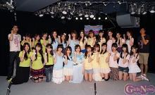 W-Speak第6回公演「アクトレースCUP」が開幕! くぼたみか・久宥茜・氏野さりい・千鶴の4監督が火花を散らす
