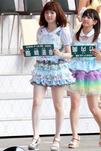 【AKB総選挙2013】島崎遥香が初の選抜メンバー入り「AKB48が大好きです」 - Ameba News