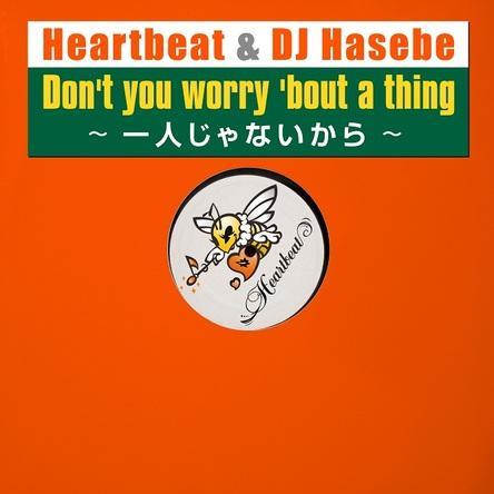 Heartbeat、シリーズ第8弾はDJ Hasebeプロデュースによるスティービー・ワンダーの日本語カバー