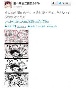 小林ゆう画伯が描いたアニメ『進撃の巨人』の難解かつ衝撃のエンドカードを漫画家が解析!