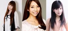 千鶴 バースデイイベント&オートレーストークが9月9日に開催!