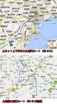 24時間テレビで森三中の大島が走った距離は徒歩9時間ではなく88キロ以上と証明される