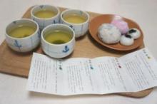 秀吉、勝家……武将をイメージした茶葉のお味は? 綾鷹×清須会議「飲み比べ歴女座談会」