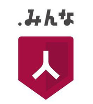 末尾が日本語のドメイン「.みんな」登場 -- 特設サイトでは「こっち.みんな」など空き状況が検索可能に
