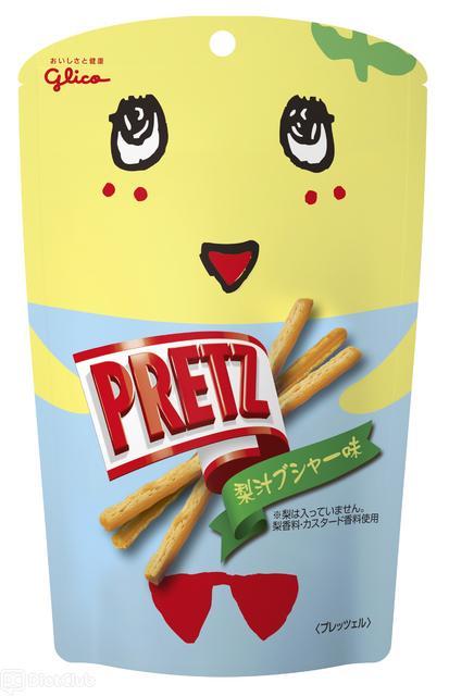 ふなっしーがプリッツに! 『プリッツ<梨汁ブシャー味>』が発売…1月21日より