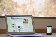 """<span class=""""hlword1"""">はてなブックマークニュース</span>で人気の記事トップ50 2013年の1位は巧妙すぎるスキミング"""