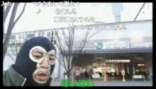 """【東京おもしろ散歩】<span class=""""hlword1"""">山手線一周</span>「大塚駅」:横山緑の「みどりぽ(5)」"""