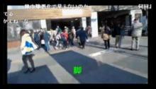 """【東京おもしろ散歩】<span class=""""hlword1"""">山手線一周</span>「巣鴨駅」:横山緑の「みどりぽ(6)」"""