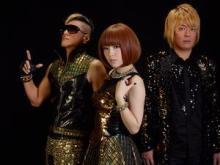 MOTSU・SAT・MAONによるユニットALTIMA 待望のファーストアルバム3月26日発売!