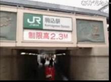 """【東京おもしろ散歩】<span class=""""hlword1"""">山手線一周</span>の旅「駒込駅」:横山緑の「みどりぽ(7)」"""