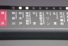 ビールの香りが漂っていた? 京浜急行幻の駅「キリン駅」の歴史を追った