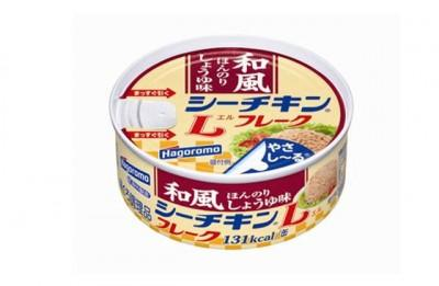 はごろもフーズ、「和風シーチキンほんのりしょうゆ味」シリーズ2品を発売