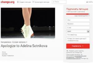 ロシアがフィギュア金メダリストのソトニコワを批判した韓国へ謝罪を求める署名活動開始 日本人も多数参加