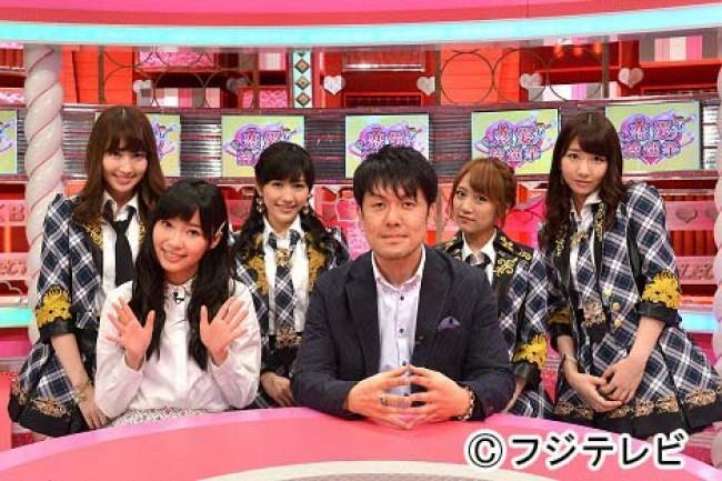 AKB48、遂に恋愛解禁!? メンバーが愛について赤裸々に語る『恋愛総選挙』スタート