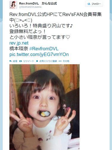 天使すぎるアイドル橋本環奈が幼少期の写真をアップ 「この頃からもう天使」と大絶賛の嵐