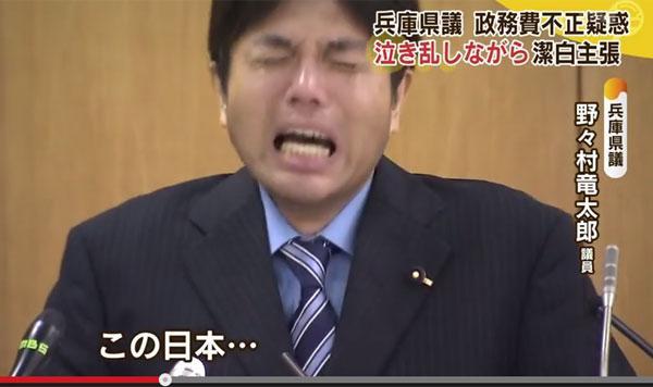 http://stat.news.ameba.jp/news_images/20140704/15/cd/3u/j/o060003563.jpg