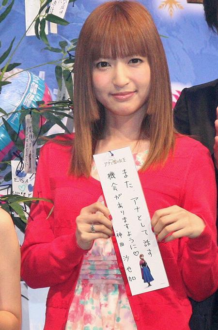 神田沙也加登壇『アナ雪』イベント