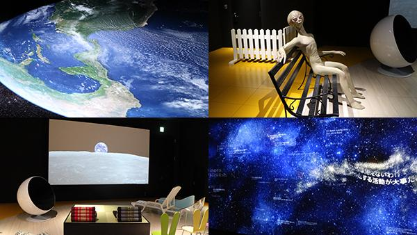 【TeNQ】東京初・宇宙ミュージアム「テンキュー」は遊んで学んで癒される!? 満足度を来場者に聞いた