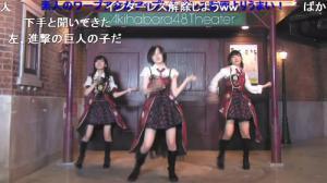 AKB48が『ニコニコ動画』で踊ってみた動画を投稿 「下手過ぎ」と炎上しコメント削除大会